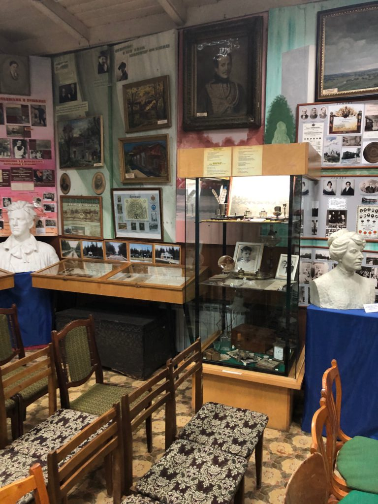 Краеведческий Музей города Пушкино