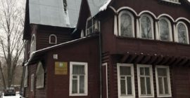 Краеведческий музей Пушкино