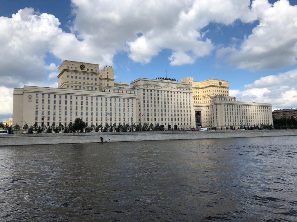Белый дом Москва